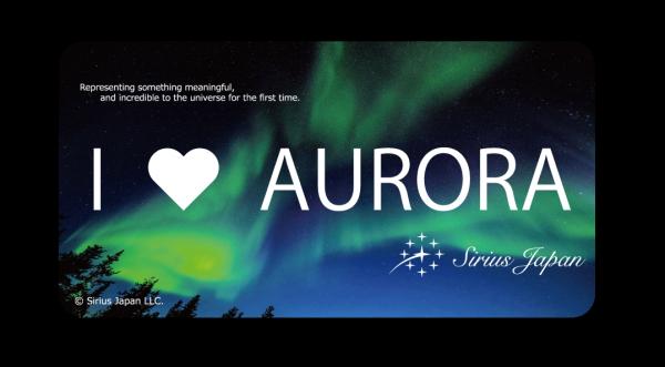 001License-Plate-aurora