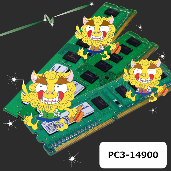 PC3-14900