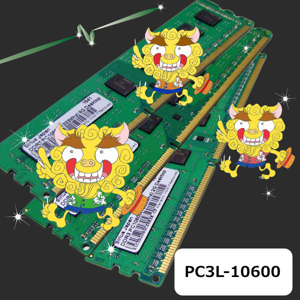 PC3L-10600