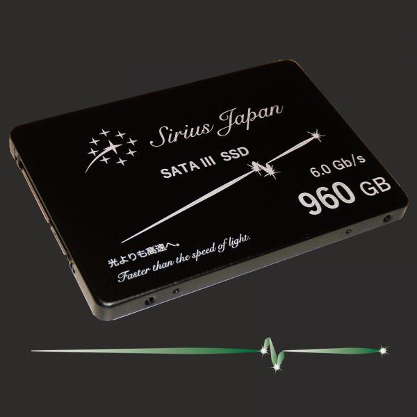 Sirius SSD 960GB