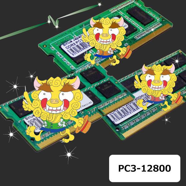 PC3-12800N