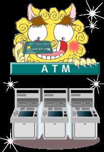"""sirius-bank"""
