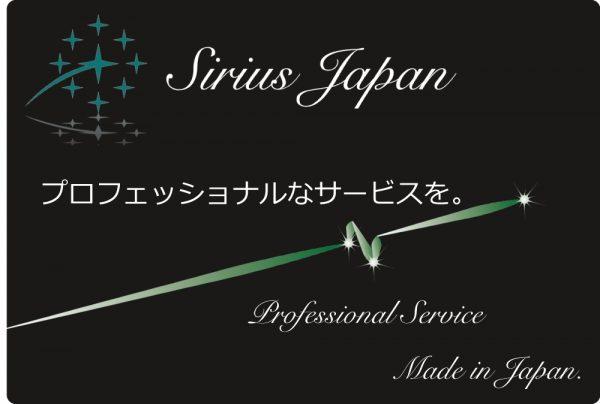 プロフェッショナルなサービスを。
