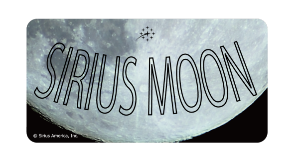 008License-Plate-siriusmoon