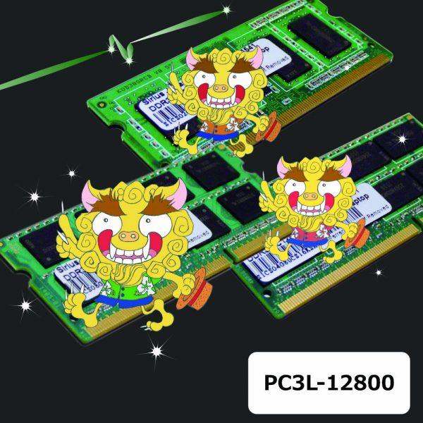 PC3L-12800N