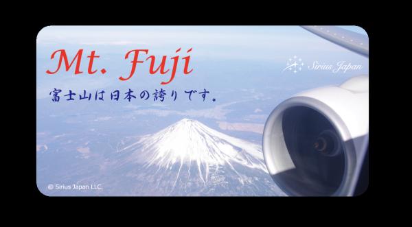 004License-Plate-mt.fuji