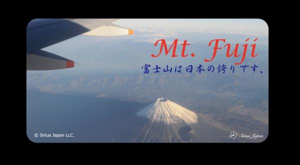 005License-Plate-mt.fuji2