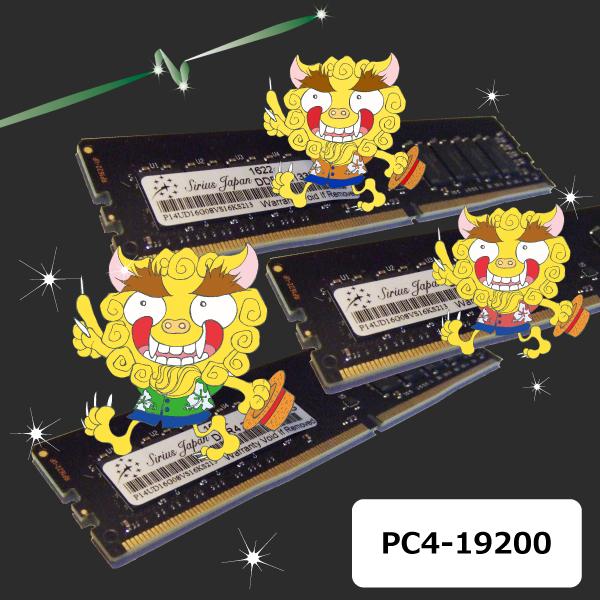 PC4-19200