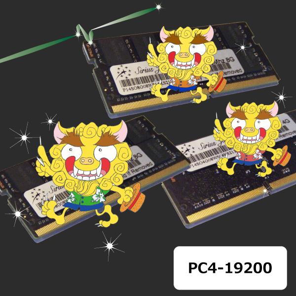 PC4-19200N