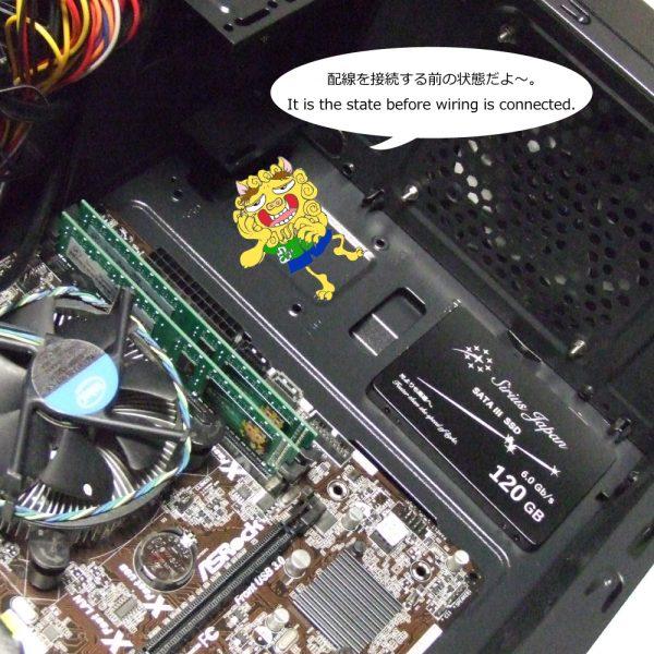 Sirius-Memory-and-Sirius-SSD—配線接続前