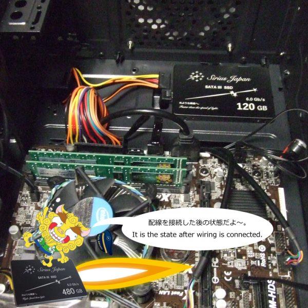 Sirius-Memory-and-Sirius-SSD—配線接続後