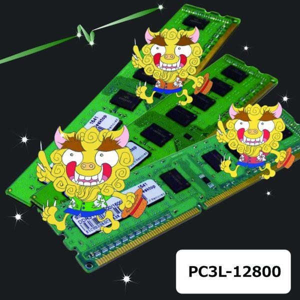 PC3L-12800